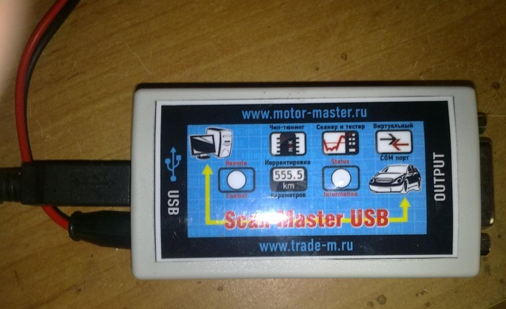 Ecu Flash Loader Ver 1.1.2 Скачать Бесплатно